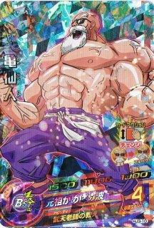 ドラゴンボールヒーローズ HJ3-10 亀仙人 SR
