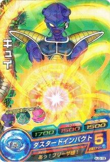 ドラゴンボールヒーローズ HJ3-19 キュイ C