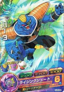 ドラゴンボールヒーローズ HJ3-24 バータ C