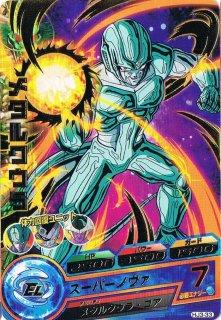 ドラゴンボールヒーローズ HJ3-33 メタルクウラ R