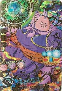 ドラゴンボールヒーローズ HJ3-47 大界王神 UR