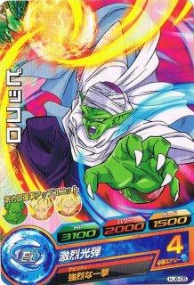 ドラゴンボールヒーローズ HJ6-05 ピッコロ C