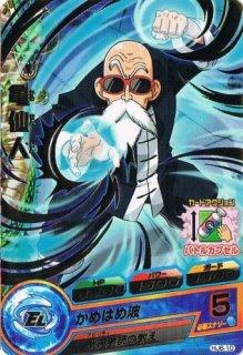 ドラゴンボールヒーローズ HJ6-10 亀仙人 R