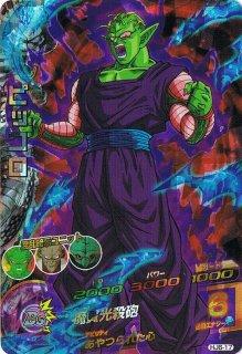 ドラゴンボールヒーローズ HJ6-17 ピッコロ SR