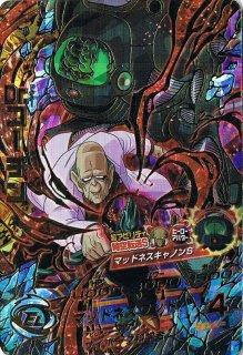 ドラゴンボールヒーローズ HJ6-27 Dr.コーチン UR