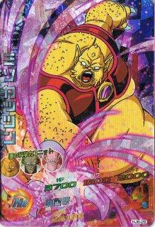 ドラゴンボールヒーローズ HJ6-28 ミソカッツン SR