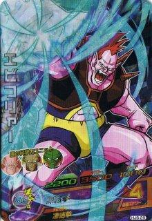 ドラゴンボールヒーローズ HJ6-29 エビフリャー SR