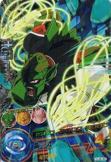 ドラゴンボールヒーローズ HJ6-30 キシーメ SR