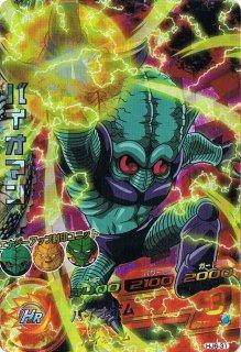 ドラゴンボールヒーローズ HJ6-31 バイオマン SR