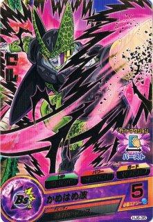 ドラゴンボールヒーローズ HJ6-35 セル R