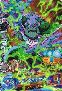 ドラゴンボールヒーローズ HJ6-36 Dr.ライチーSR