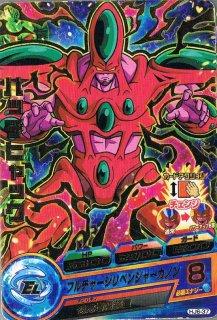 ドラゴンボールヒーローズ HJ6-37 ハッチヒャックR