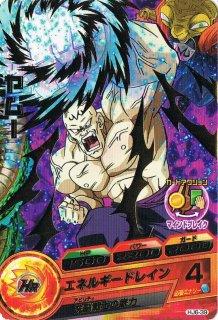 ドラゴンボールヒーローズ HJ6-39 ヤムー R