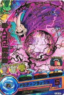ドラゴンボールヒーローズ HJ6-44 魔人ブウ:純粋悪 R