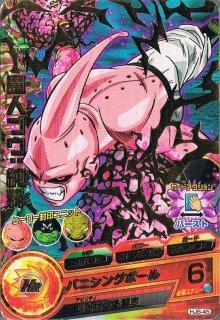 ドラゴンボールヒーローズ HJ6-45 魔人ブウ:純粋 R