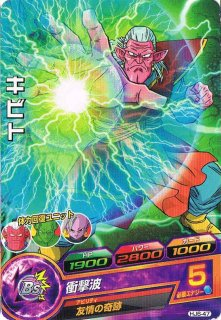 ドラゴンボールヒーローズ HJ6-47 キビト C