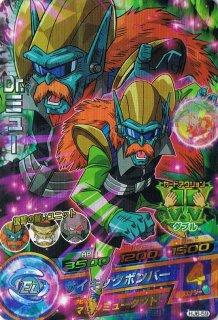 ドラゴンボールヒーローズ HJ6-59 Dr.ミュー SR