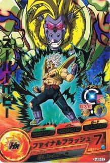 ドラゴンボールヒーローズ HJ6-61 スーパーベビー R
