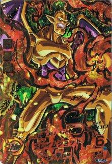 ドラゴンボールヒーローズ HJ6-62 四星龍 UR