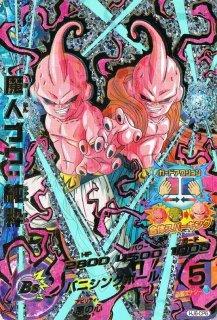 ドラゴンボールヒーローズ HJ6-CP6魔人ブウ:純粋 CP
