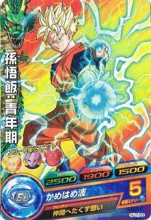 ドラゴンボールヒーローズ HJ7-03孫悟飯:青年期 C