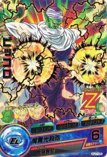 ドラゴンボールヒーローズ HJ7-05ピッコロ R