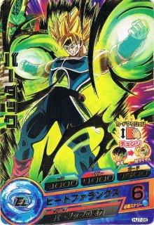 ドラゴンボールヒーローズ HJ7-06バーダック R