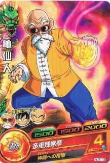ドラゴンボールヒーローズ HJ7-13亀仙人 C