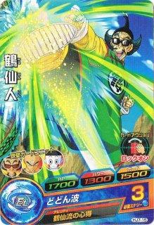 ドラゴンボールヒーローズ HJ7-15鶴仙人 C
