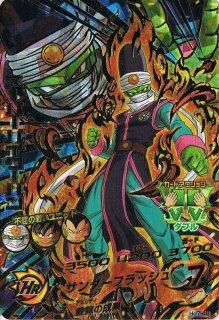 ドラゴンボールヒーローズ HJ7-46スーパーパイクーハン UR