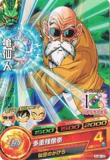 ドラゴンボールヒーローズ HJ8-12 亀仙人 C