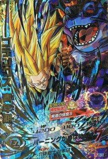 ドラゴンボールヒーローズ HJ8-50 ゴテンクス:青年期 UR