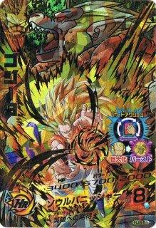ドラゴンボールヒーローズ HJ8-51 ゴジータ UR