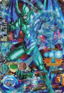 ドラゴンボールヒーローズ HJ8-53 三星龍 SR