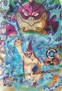 ドラゴンボールヒーローズ HJ8-55 五星龍 SR