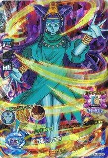 ドラゴンボールヒーローズ HJ8-56 六星龍 SR