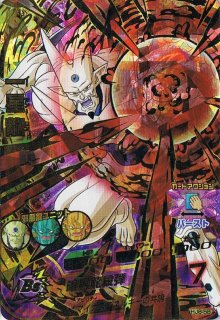 ドラゴンボールヒーローズ HJ8-58 一星龍 UR
