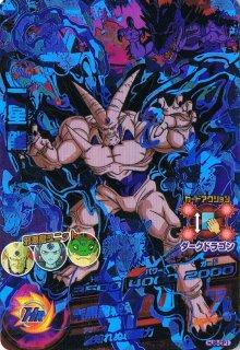 ドラゴンボールヒーローズ HJ8-CP1 一星龍 CP