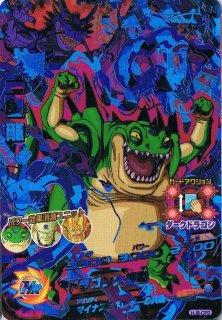 ドラゴンボールヒーローズ HJ8-CP2 二星龍 CP