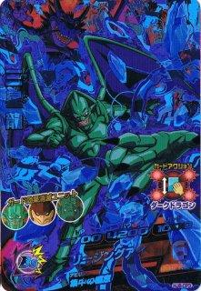 ドラゴンボールヒーローズ HJ8-CP3 三星龍 CP