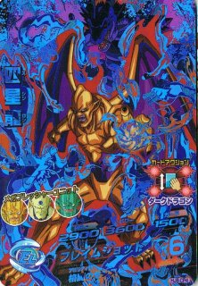 ドラゴンボールヒーローズ HJ8-CP4 四星龍 CP