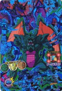 ドラゴンボールヒーローズ HJ8-CP6 六星龍 CP
