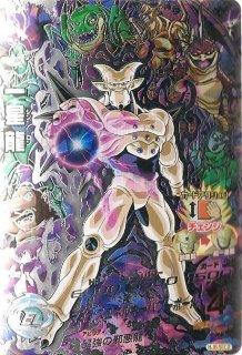ドラゴンボールヒーローズ HJ8-SEC2 一星龍 UR