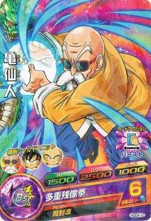 ドラゴンボールヒーローズ HGD4-10 亀仙人 C