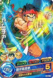 ドラゴンボールヒーローズ HGD4-13 ヤムチャ C