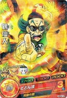 ドラゴンボールヒーローズ HGD4-14 鶴仙人 C