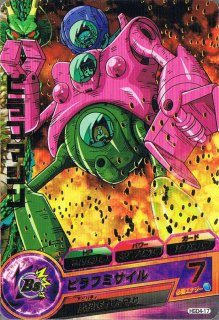ドラゴンボールヒーローズ HGD4-17 ピラフマシン R