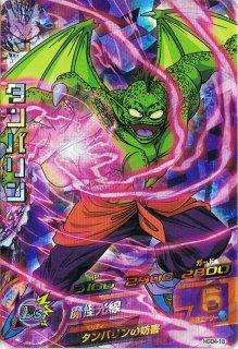 ドラゴンボールヒーローズ HGD4-18 タンバリン SR