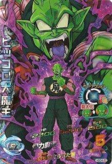 ドラゴンボールヒーローズ HGD4-20 ピッコロ大魔王 SR