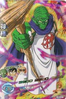 ドラゴンボールヒーローズ HGD4-21 神様 SR 【杖持ち】